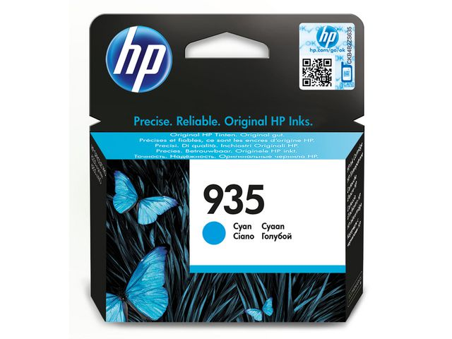 Great Value HP No.935 Toner Cartridge Cyan | Hewlett Packard | C2P20AE | Hewlett Packard