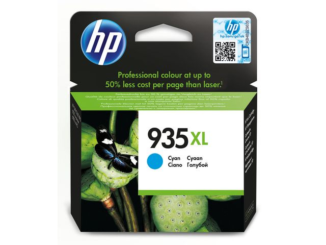 Great Value HP No.934XL High Capacity Cyan Ink Cartridge | Hewlett Packard |  |