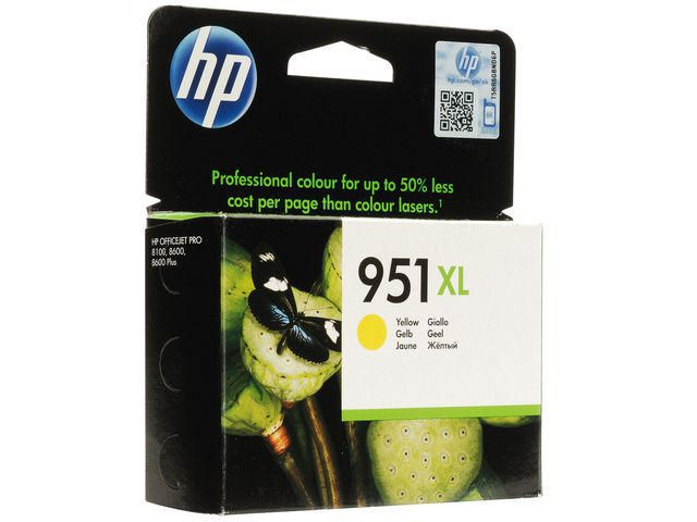 Great Value HP No.951XL High Capacity Ink Cartridge Yellow | Hewlett Packard | CN048AE | Hewlett Packard