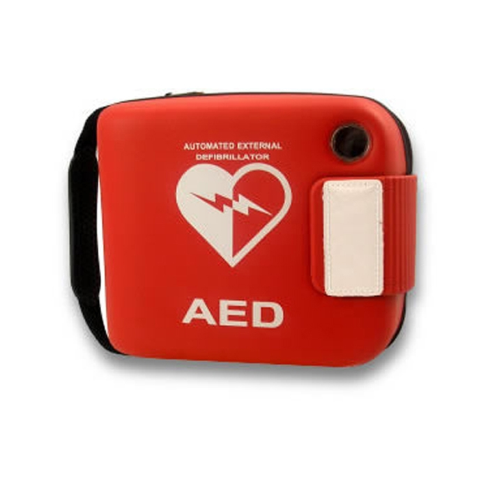 Laerdal Heartstart FRx Defibrillator Carry Case | Medical Supermarket