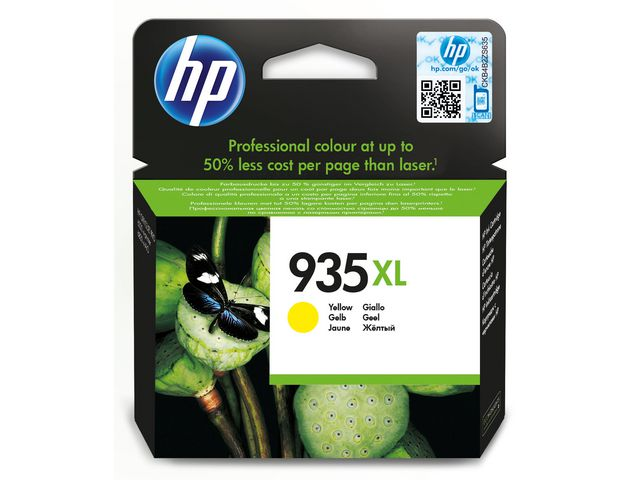 Great Value HP No.934XL High Capacity Yellow Ink Cartridge | Hewlett Packard |  |