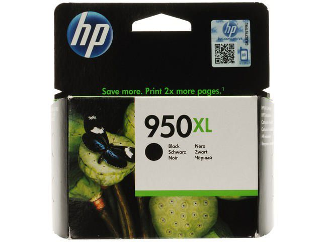 Great Value HP No.950XL High Capacity Black Ink Cartridge | Hewlett Packard | CN045AE | Hewlett Packard