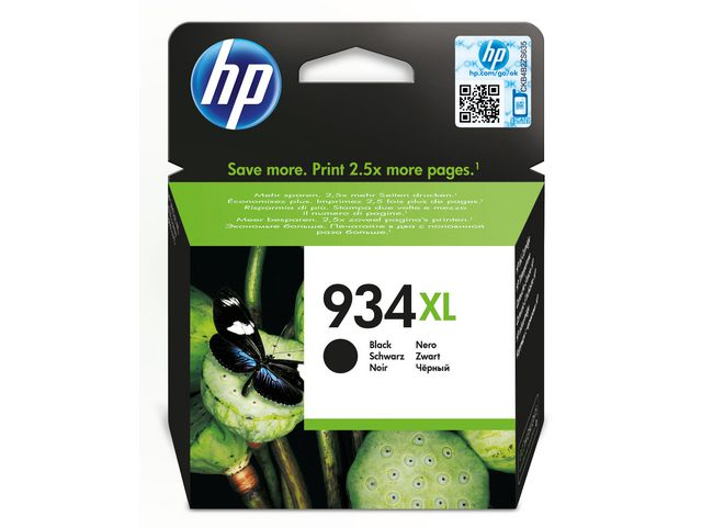 Great Value HP No.934XL High Capacity Black Ink Cartridge | Hewlett Packard | C2P23AE | Hewlett Packard