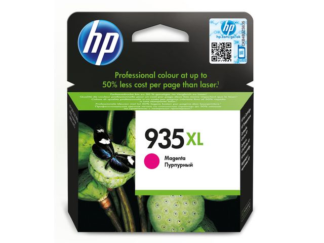 Great Value HP No.934XL High Capacity Magenta Ink Cartridge | Hewlett Packard |  |