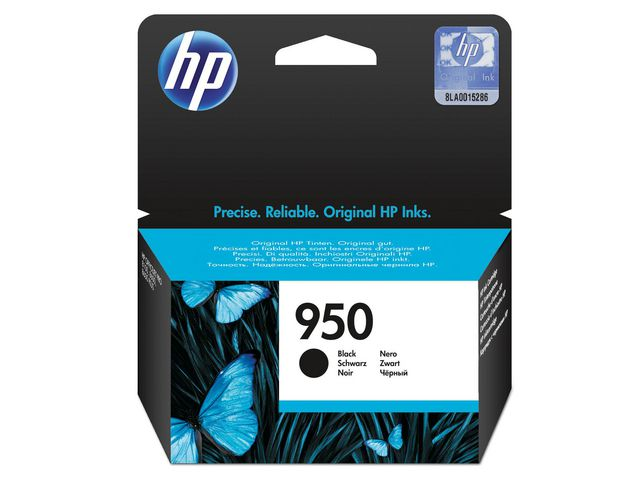 Great Value HP No.950 Black Ink Cartridge | Hewlett Packard | CN049AE | Hewlett Packard